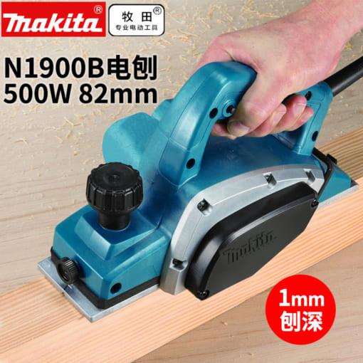 may-bao-N1900B-1