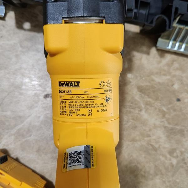 Máy khoan bê tông pin Dewalt DCH133 18V